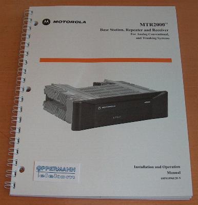 Mtr 2000 Инструкция img-1